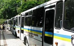 Криворожских фанатов повезут в Полтаву под усиленной охраной
