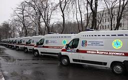 Днепропетровщина получила первые 13 новых автомобилей скорой помощи марок «Peugeot» и «Ford»