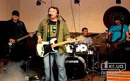 Криворожская рок-группа «220v» провела концерт в поддержку своего нового альбома «Тени в воде» (фото)