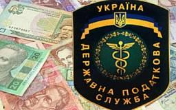 Криворожского налоговика лишили премии, чтобы он не «кошмарил» горожан