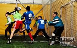В Кривом Роге торжественно открыли крытую футбольную площадку (ФОТО)