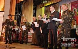 Криворожское казачество отпраздновало свой 20-летний юбилей (ФОТО)