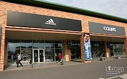 Персонал Сolin's и Adidas обчистили магазины