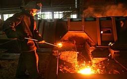 Arcelor Mittal Кривой Рог на 10 % сократил выпуск готового проката