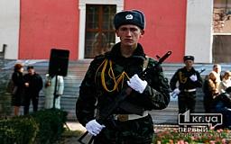 В Кривом Роге состоялась церемония возложения цветов, в честь памяти погибших воинов освободителей