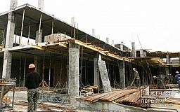 Спецпроект. Строительство города (выпуск 2)