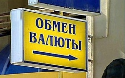 В пунктах обмена валют больше не будут копировать документы