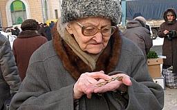 Как помочь  одиноким пенсионерам в Кривом Роге?