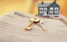 Изменен порядок учета граждан в очереди на квартиры
