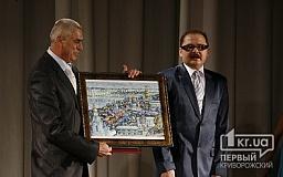 Криворожский экономический институт отпраздновал юбилей
