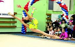 Криворожские маленькие гимнастки - лучшие в Днепропетровской области