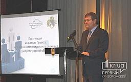 На Днепропетровщине будут развивать интеллектуальное движение