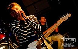Состоялся концерт легендарной рок-группы 90-х - «Табула Раса»