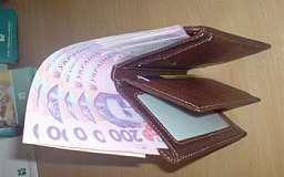 Налоги с рядовых криворожан обеспечивают 3/4 поступлений в городской бюджет