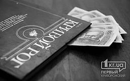 Взятки в криворожсих ПТУ выросли до 5000 гривен