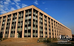 Криворожский горсовет официально утвердил Стратегический план развития города