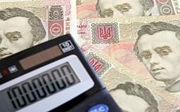 Областные власти похвалились успехами на экономическом поприще