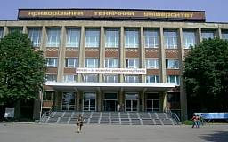 В Криворожском техническом университете прошла Межвузовская научно-практическая конференция