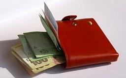 На Днепропетровщине снизилась реальная заработная плата