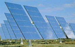 В Днепропетровской области появится первая солнечная электростанция