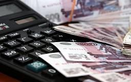 Из-за агрессии Кремля в сторону Украины резко обвалился курс рубля и российские акции
