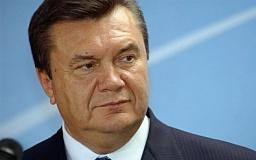Янукович официально объявлен в розыск, - МВД