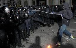 Генпрокуратура разыскивает свидетелей массового убийства граждан в центре Киева 18-22 февраля