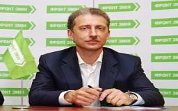 Уроженец Кривого Рога назначен губернатором Одесской области