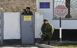 В Крыму командир полка отказался сдать оружие за 200 тыс. долларов