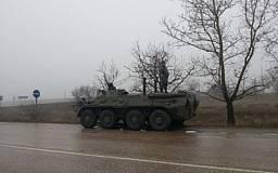 Дороги в Крым перекрыли три блокпоста