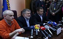 Коломойский провел пресс-конференцию на посту губернатора Днепропетровской области