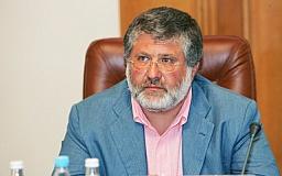 Коломойский рассказал о планах Януковича расколоть Украину