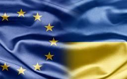 Украина получит от ЕС 11 млрд евро