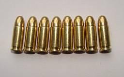 Криворожанин хранил патроны в полиэтиленовых пакетах