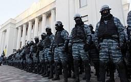 Чем будет заниматься днепропетровский «Беркут» после реорганизации