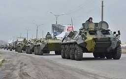 Вооруженные силы Украины приведены в полную боевую готовность, - и.о. министра обороны