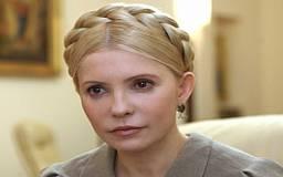 Британские юристы из Lawrence Graham обнаружили крупные действующие счета Юлии Тимошенко