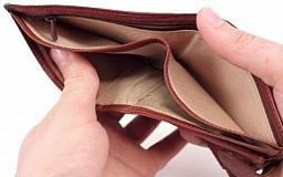 Задолженность по зарплате в Украине достигла 919 млн грн, – Минсоцполитики