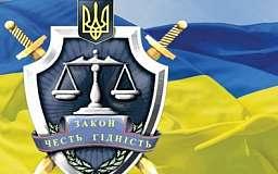 Органы прокуратуры Кривого Рога будут принципиально и жестко реагировать на проявления сепаратизма в городе