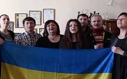 В музыкальной школе Кривого Рога записали видео-обращение к украинским солдатам в АР Крым