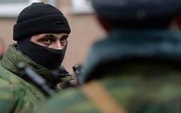 СБУ задержала российских разведчиков в Херсонской области