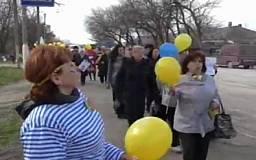 Женщины из Кривого Рога поддержали крымчан и военнослужащих