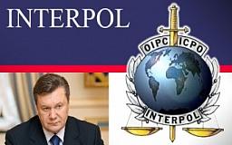 Аваков ждет появления Януковича в базе Интерпола