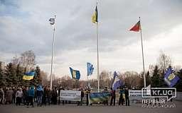 Криворожане митинговали у стен горсовета за люстрацию власти