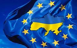 Европарламент одобрил помощь Украине в 11 млрд евро