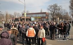 В Кривом Роге работники «Весташляхбуд» перекрыли дорогу на «Смычке»