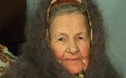 Умерла самая пожилая жительница Украины - бабушка Катя