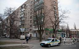"""В Кривом Роге """"заминировали"""" отделение ПриватБанка на проспекте Гагарина (ОБНОВЛЕНО)"""