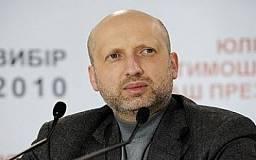 Турчинов объявил о частичной мобилизации