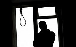 В Кривом Роге молодой мужчина совершил самоубийство, оставив после себя неоплаченные кредиты